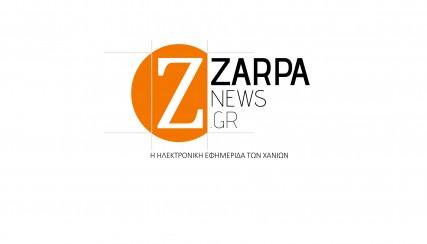 zarpanews_logo